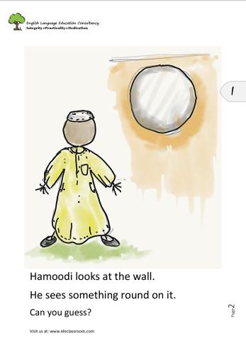 Hamoodi page 1