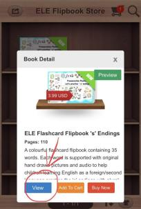 how to access book